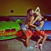 Mantas_Montrim